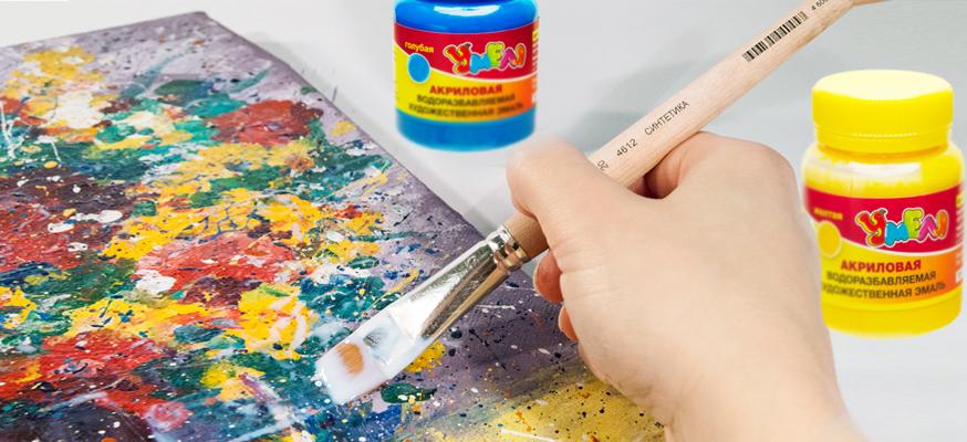 Лучшая акриловая краска матовая для детей
